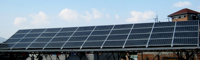 Lotus Energy, the first and best Solar Power Company in Nepal